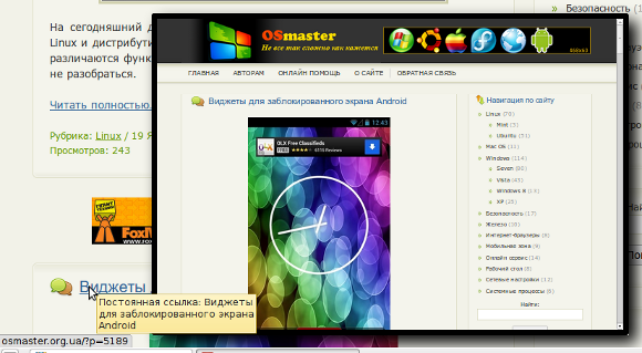 google_chrome_preview00