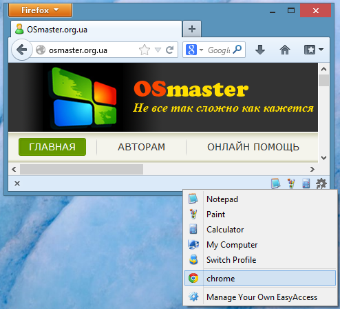 firefox_easy_access5