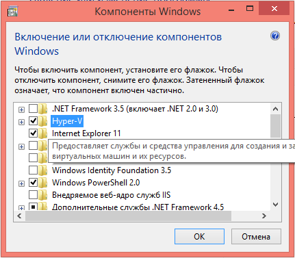hyper-v_in_windows81_5