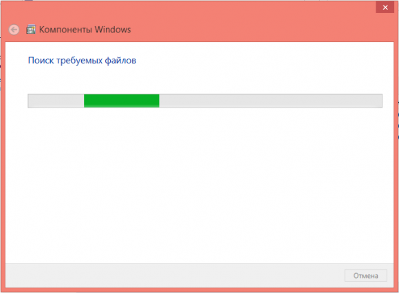 hyper-v_in_windows81_6