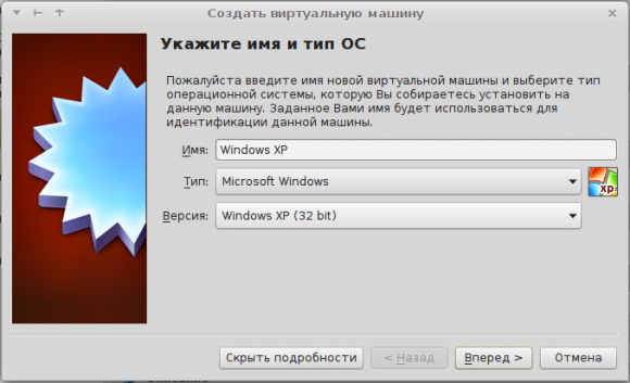 virtualbox_windows04