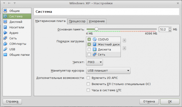 virtualbox_windows05