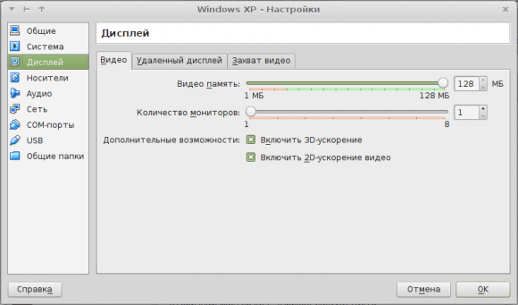 virtualbox_windows06