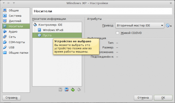 virtualbox_windows07