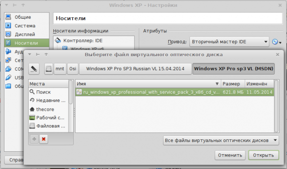 virtualbox_windows08