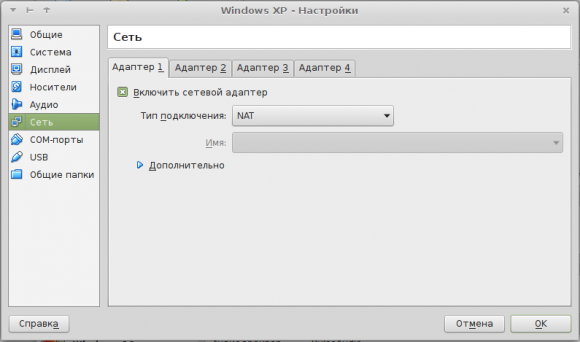 virtualbox_windows09
