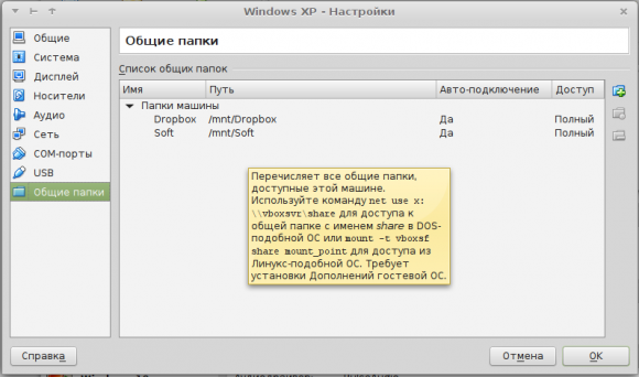 virtualbox_windows10