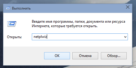 disable_login_win10_2