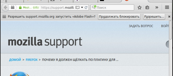 adobe_flash_security_issue_03