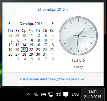 repair_old_clock_win10_7